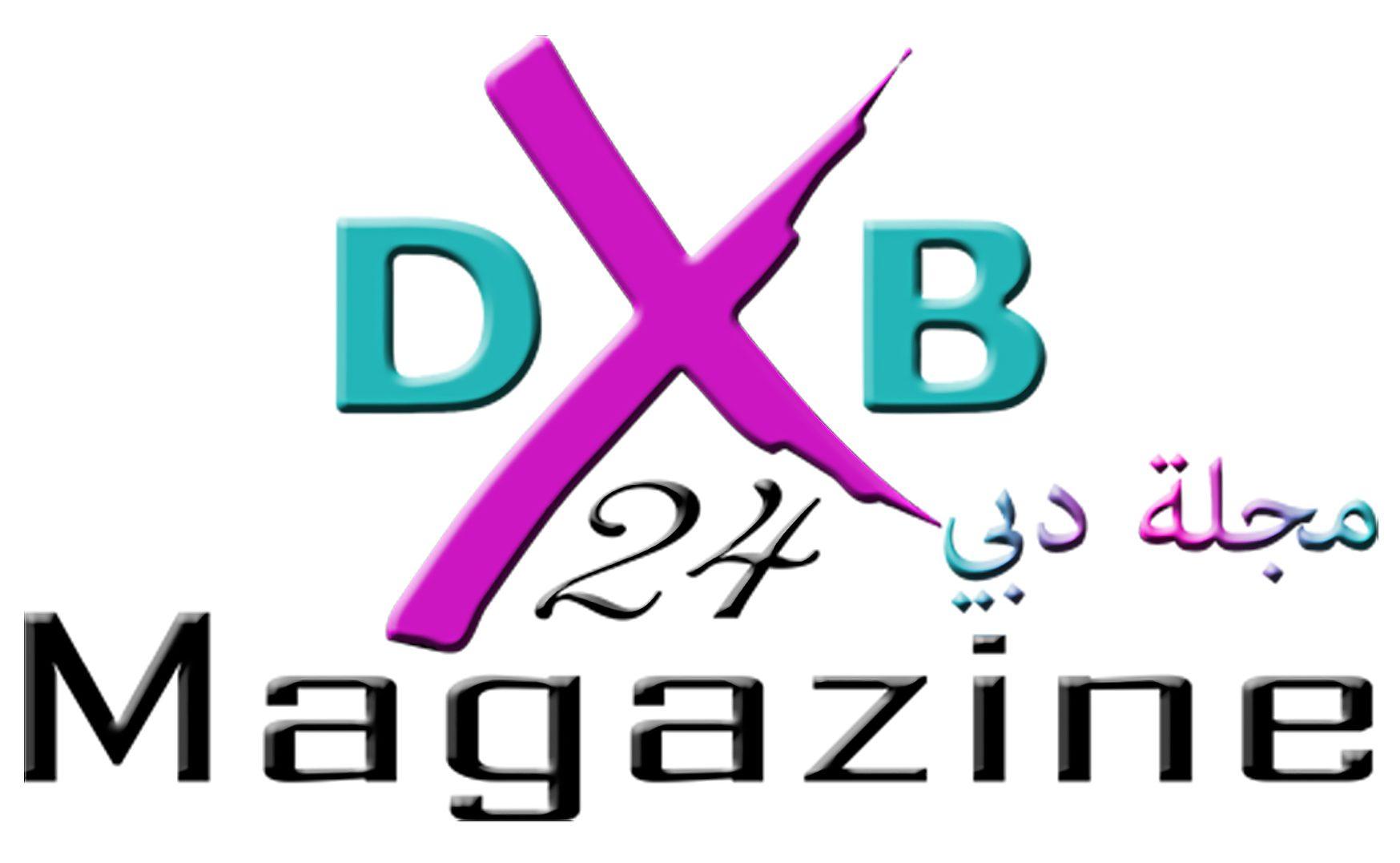 مجلة دبي 24 DXB Magazine