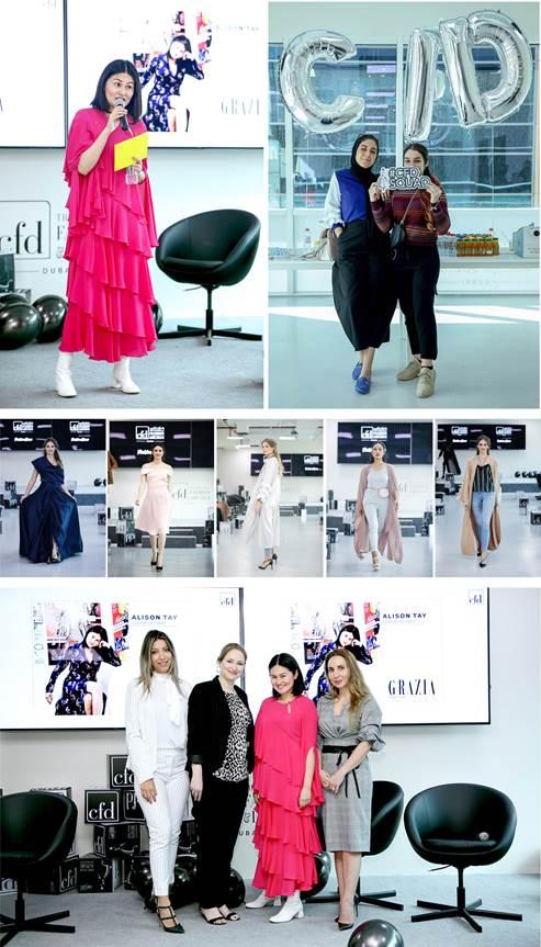 Preparing For The Future At The College Of Fashion Design In Dubai مجلة دبي 24 Dxb Magazine