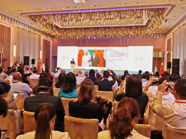 Chengdu-Dubai Business Forum.jpg
