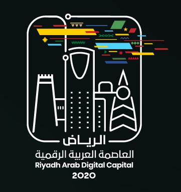 Riyadh Arab Digital Capital 2020 Logo_1576760174.jpg