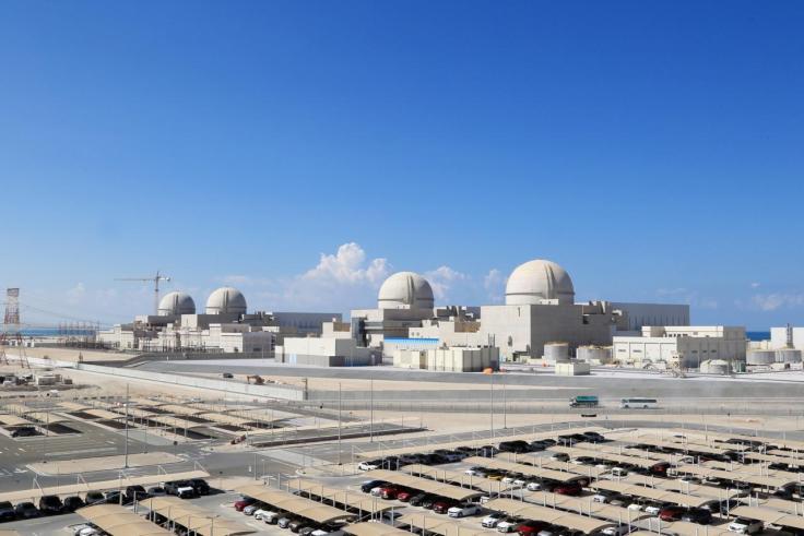 النووية السلمية